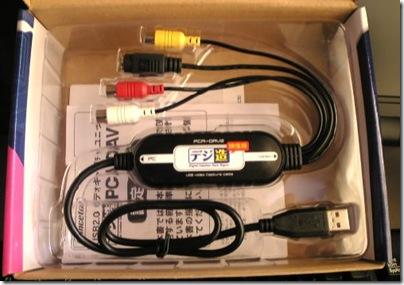 デジ造:PCA-DAV2の箱を開けたところ