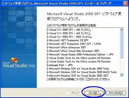 Windows 10 lol visual c++ 2005 yüklenmeme sorunu