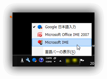 Microsoft Visual Studio Express 2013 for Windows Desktop 画面内で日本語入力ができない