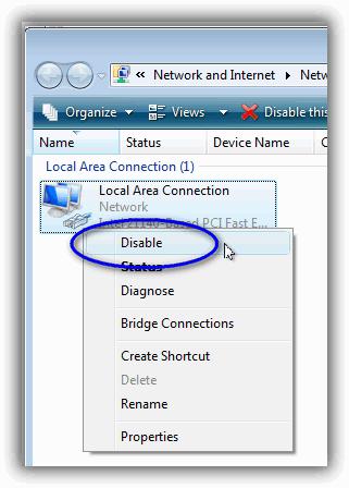 Windows Vista / ネットワーク切断