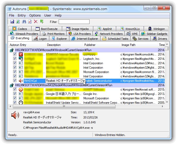 Windows スタートアップをウイルスチェックする「Autoruns for Windows」
