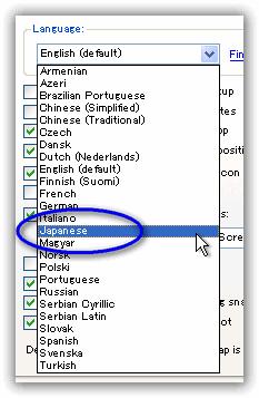 WinSnap 英語表示を日本語表示に切り替え