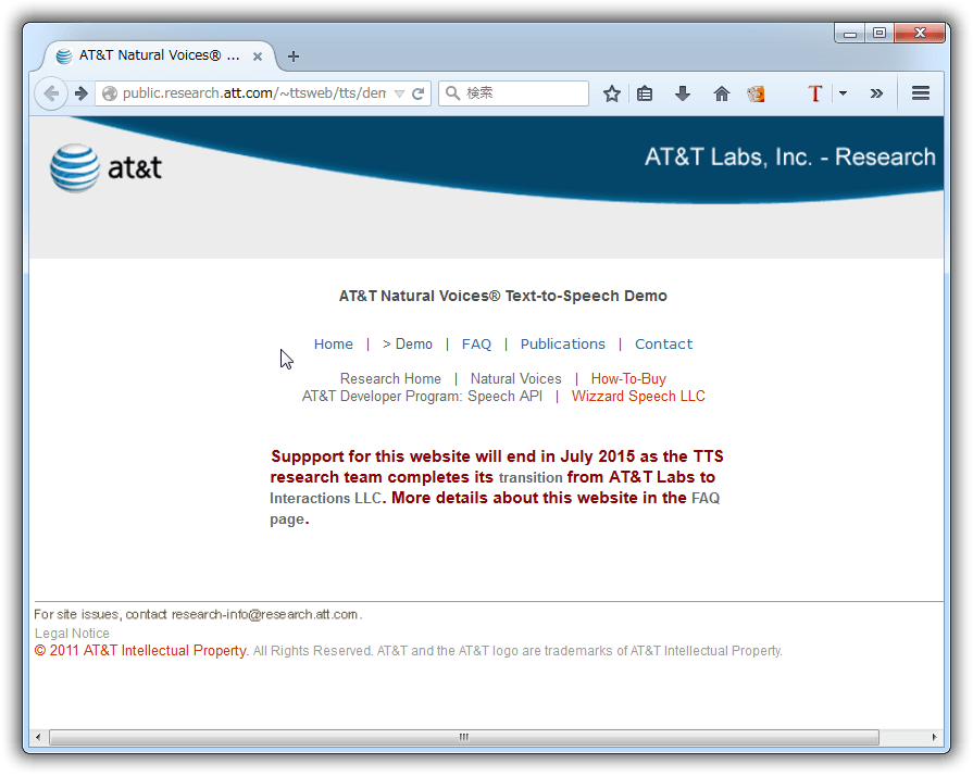 AT&T Natural Voices Text-to-Speech Demo 英文テキストを読み上げる