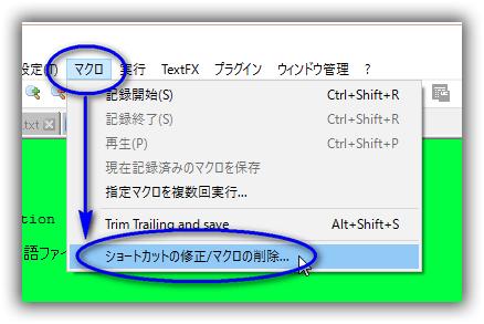 Notepad++で日付の挿入が出来るようにする方法
