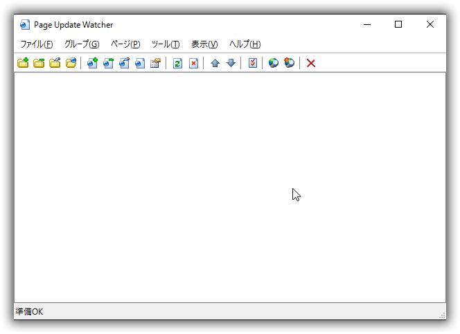 Page Update Watcher の日本語化パッチ