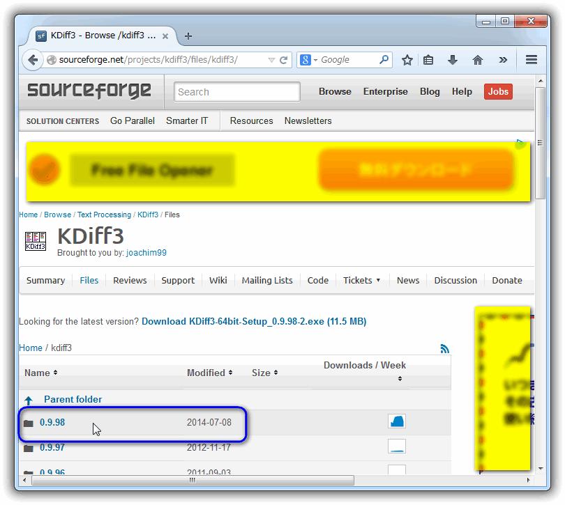 KDiff3 のダウンロード
