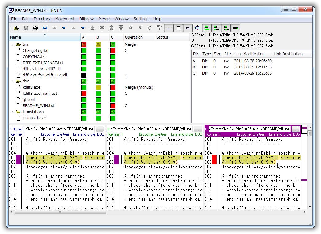 KDiff3 ディレクトリ&テキストの比較