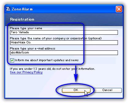 ZoneAlarm Free Firewall / ユーザー登録とメールサービスの登録