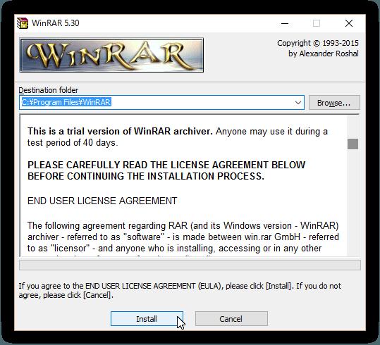 WinRAR 英語版をインストール