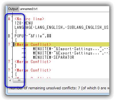 KDiff3 の使い方 / テキストのマージ