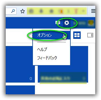 """Windows でOneDriveの""""カメラ バックアップ""""機能の有効化で15GBを追加する方法"""