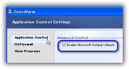 ZoneAlarm Free Firewall / Errata 1