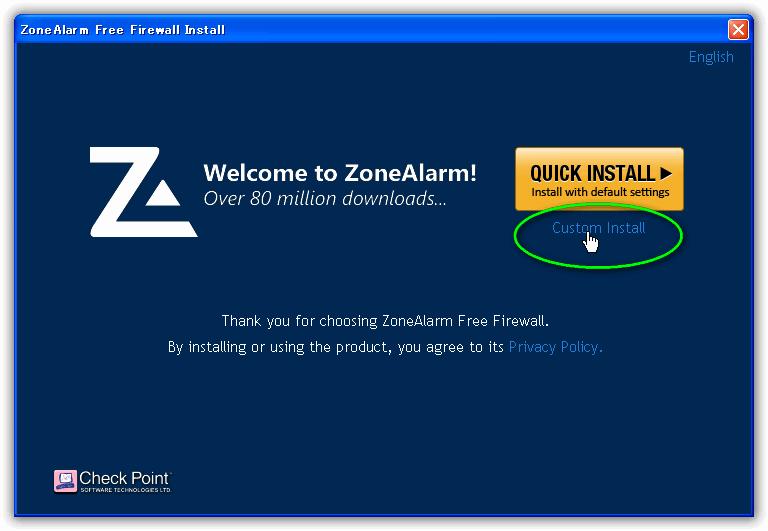 Zone Alarm Free Firewall インストール