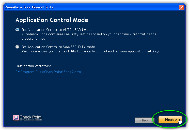 ZoneAlarm Free Firewall : アプリケーション制御モード(Application Control Mode)