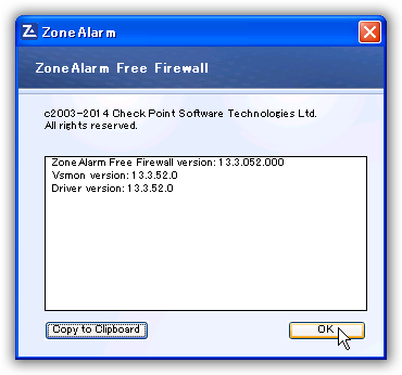 ZoneAlarm Free Firewall : Help - About