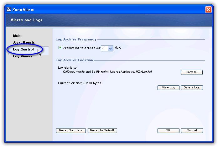 ZoneAlarm Free Firewall/ ログ制御(Log Control)